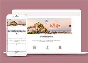 旅游网站建设案例32