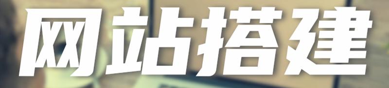 """企业网站建设""""移动端+PC端""""就属于响应式布局建设吗?"""