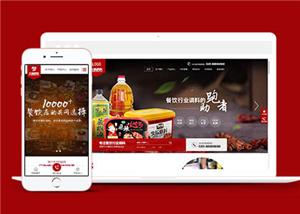 142中文经典红色背景多商户通用的电子商务生活购物商城建设,可定制会员营销