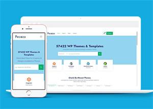 153号中文蓝色背景网站风格实用的积分兑换交易平台网站建设,可任意定制营销