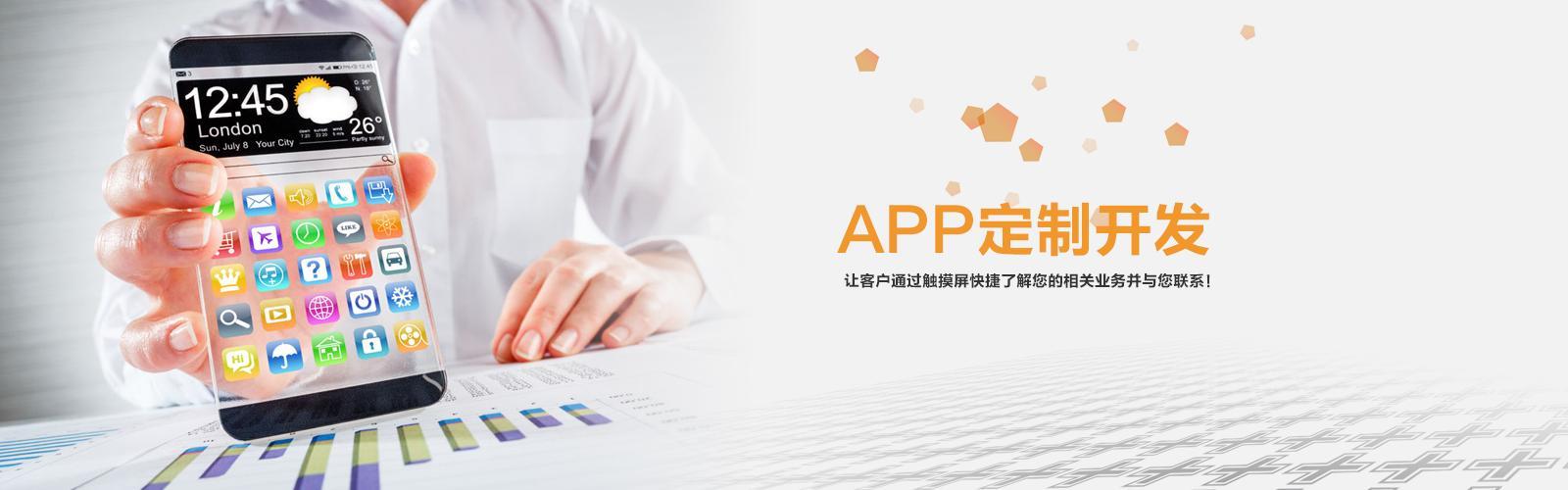 App开发数据分析应从哪些方面入手?