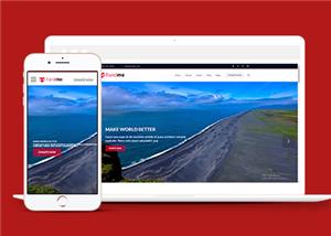 173号红色背景集装箱货运企业网站建设,APP以及小程序开发,商城外贸门站制作