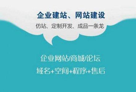 深圳做网站的公司如何从细节做好网站建设?