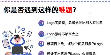 在网站设计页面配色常见问题有哪些?