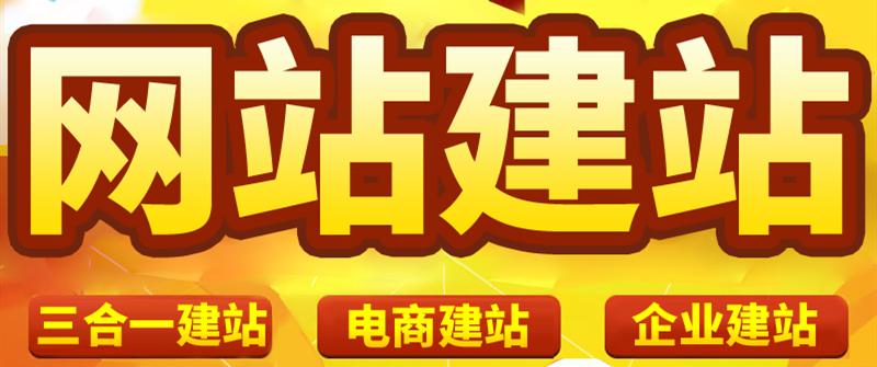 深圳网站建设什么样的网站才算有说服力呢?