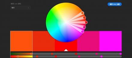 网站设计:网页主题色应如何选择?