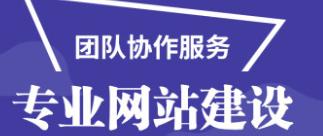 深圳网站制作公司浅析电子商务的特点