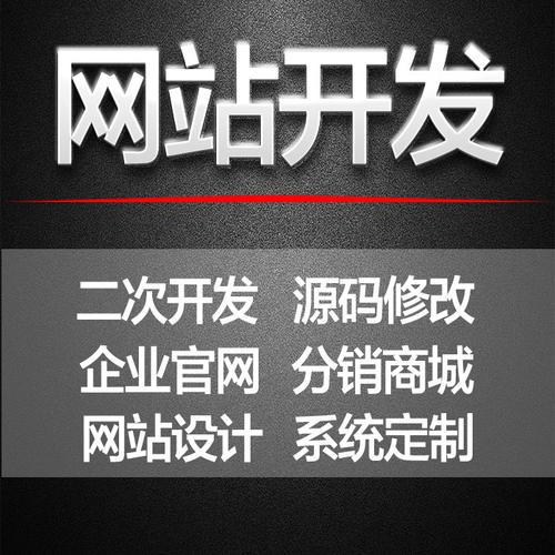 深圳做网站的公司建站一般最基本的步骤有哪些?