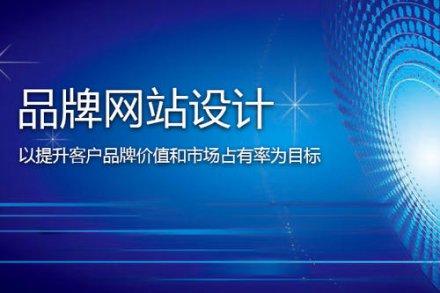 深圳罗湖网站建设如何提高网站排名