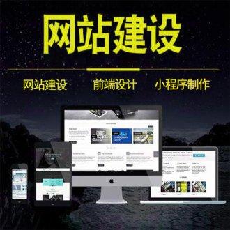 深圳福田网站建设需要注意什么