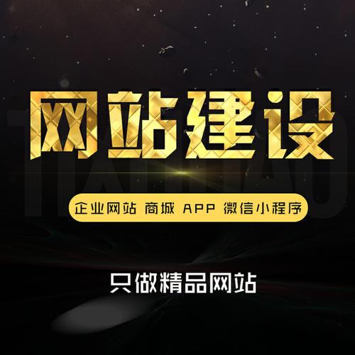 深圳做网站的公司网站策划书包括哪些内容?
