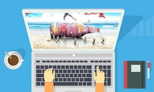 深圳做网站的公司在网页创意时有哪些原则?