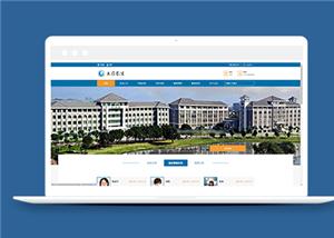 教育网站建设案例56