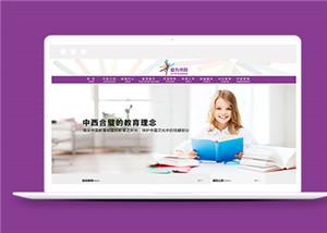 教育网站建设案例60