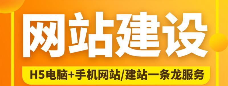 深圳网站建设:企业为什么需要开发自己的官网?