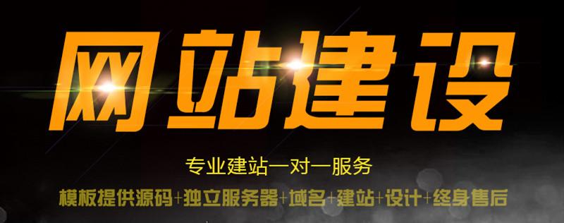 深圳做网站的公司开发网站一般怎么预算?