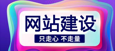 深圳网站制作:网站备案之前需要准备哪些工作?