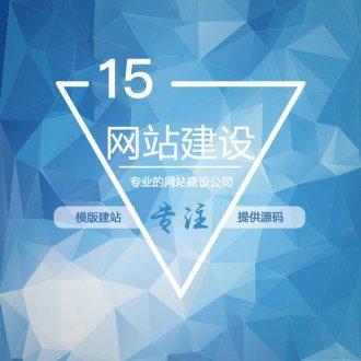 深圳网站制作之网页设计准则