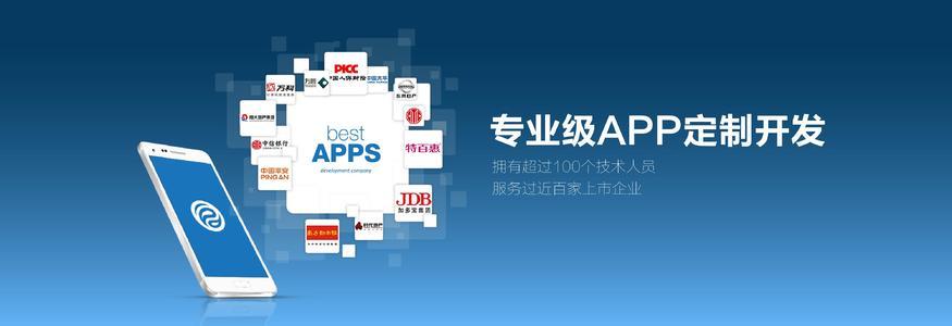 电商类APP开发应具有哪些基本功能?