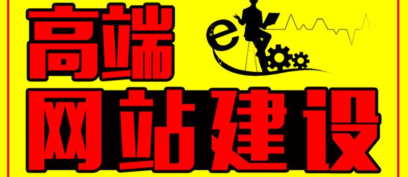 深圳网站制作为什么要用响应式布局?