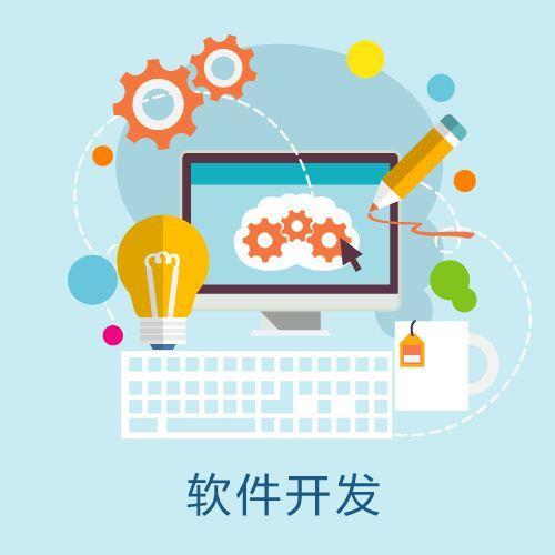 在深圳开发一款社交APP大概需要多少的费用?