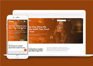 餐饮网站建设案例9
