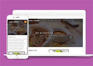 餐饮网站建设案例10