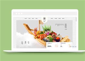 餐饮网站建设案例14