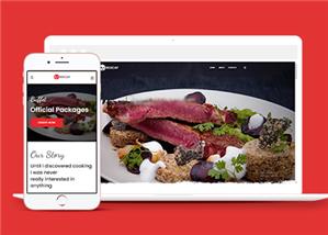 餐饮网站建设案例20