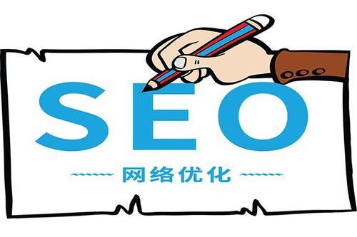 在深圳网站SEO关键词优化是如何收费的?