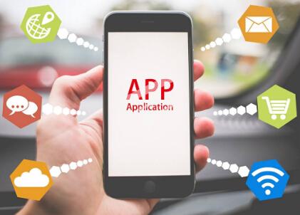 APP开发应怎样才能符合行业需求?