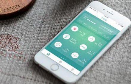 深圳app开发一般需要多久