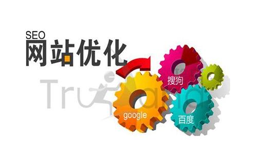 企业网站优化的重点方向是什么?