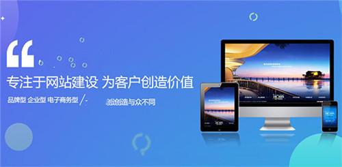 深圳网站制作一个手机网站可以从哪些方面入手?