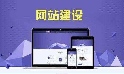 深圳网站制作过程中,怎样注入情感元素?