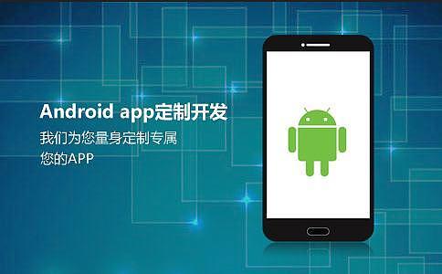 深圳app开发怎样才能增强用户体验感?