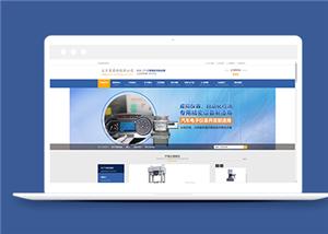 科技网站建设案例39