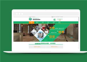 企业网站建设案例74