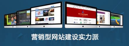 深圳营销型网站建设需要多少钱?