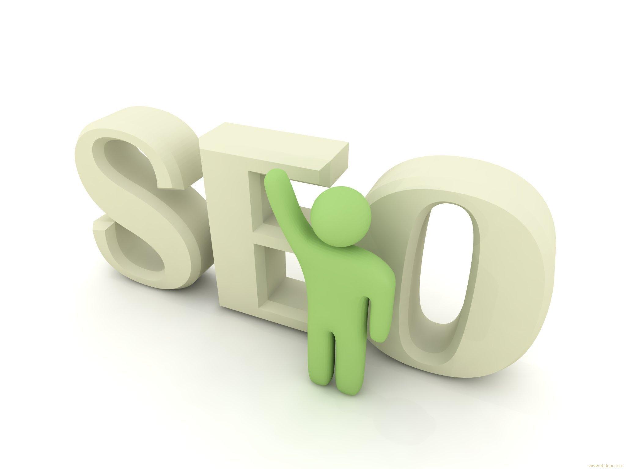 网站SEO优化的问题点你会诊断吗?有哪些技巧?(一)
