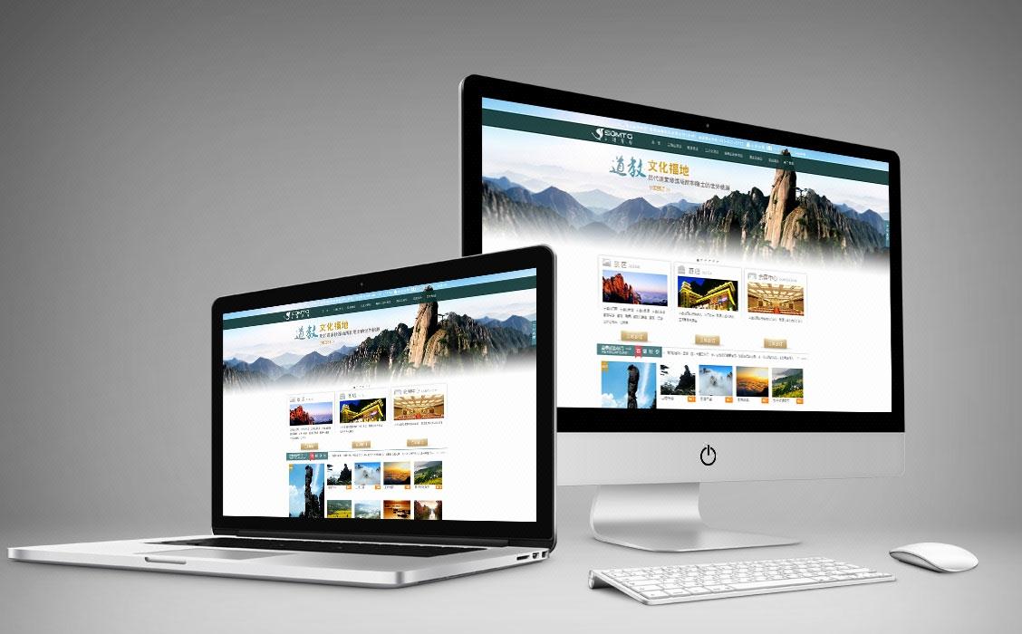 企业网站建设应怎样做才能更具有营销力?