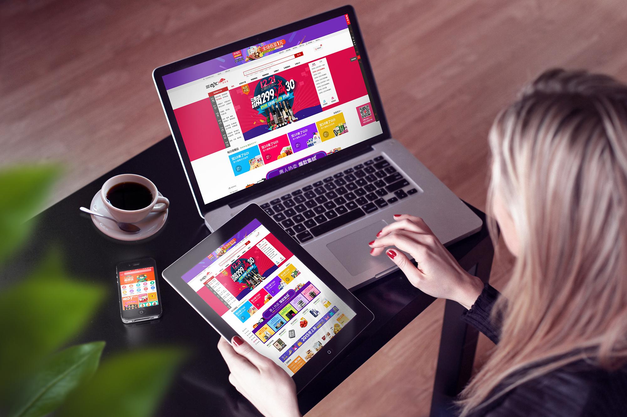 深圳网站建设:怎样做好一个购物商城网站?