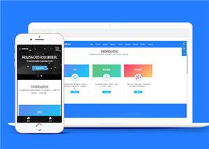 103号蓝色背景html5优分期大学生分期购物商城网站建设,自适应版本多商家入驻