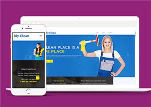 114号蓝色背景国外响应式服装购物商城网站建设,任意制作多种语言
