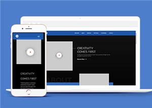 116号蓝色背景仿metro风格的响应式综合商城网站建设,制作多国语言网站