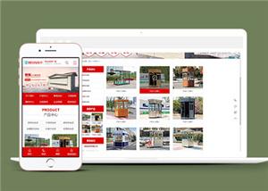 144号多商户经典红色综合云购物电子商城建设,可定制手机端与会员营销规则