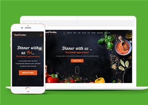 147号外贸黑色经典卡通面包甜品店网上预订网站建设,可定制任意风格