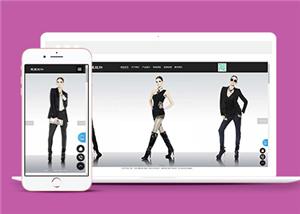 159号英文黑色html5响应式的时尚男女服装购物商城建设,任意定制APP小程序多端