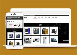 161号外贸黑色经典背景手机电脑电子商品购物商城网站建设,可任意定制APP小程