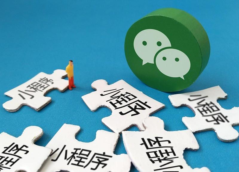 在深圳,靠谱的小程序开发平台怎么找?